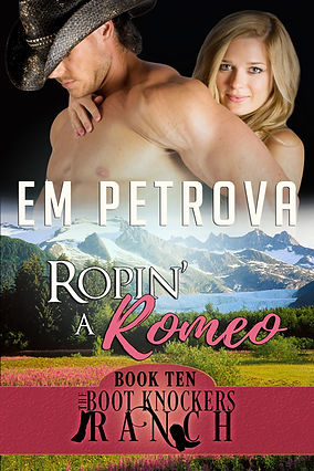ROPINROMEO_EM PETROVA_EBOOK_new.jpg