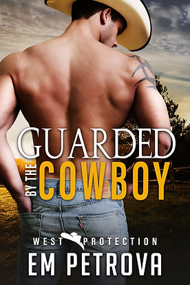 GuardedbytheCowboy.jpeg