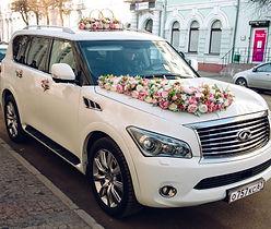 прока авто на свадьбу смоленск