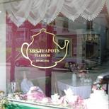 tea room 2.jpg