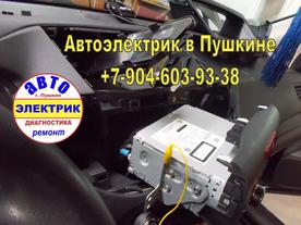 Honda CR-V камера автомагнитола