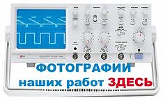 Автоэлектрик - услуги - фото.webp