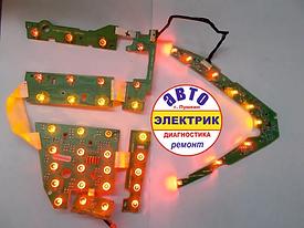Светодиодная LED фара Mercedes LOGO.webp