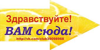 Автоэлектрик на Красносельском ш. 14/28