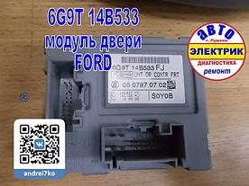 FORD Focus C-MAX MAZDA  _ 6G9T 14B533 - модуль