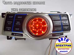 Nissan –  подсветка кнопок.webp