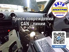 Audi A3 - замок двери коса_result.webp
