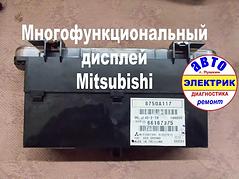 Mitsubishi 8750A117 (Дисплей многофункци