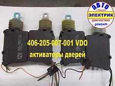 MERCEDES BENZ 406-205-007-022V VDO актив