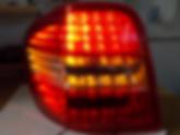 Задняя (LED) Светодиодная фара - в ремонте