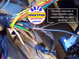 Восстановление электропроводки автомобил
