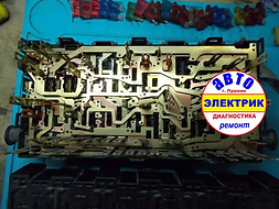 VOLKSWAGEN монтажный блок - в ремонте.we
