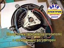 Мотор печки (вентилятор отопителя) -.web