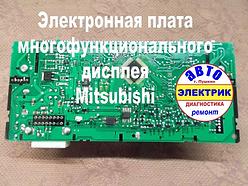 MITSUBISHI Colt не работает дисплей 8750