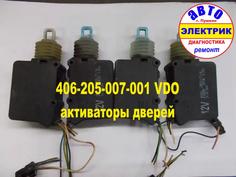 MERCEDES BENZ 406-205-007-022V активатор
