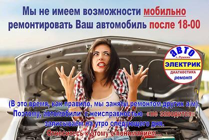 Запуск двигателя автомобиля иномарка +