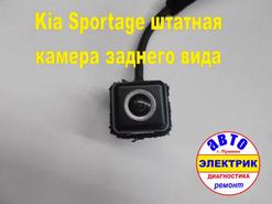 KIA Sportage Штатная камера.webp