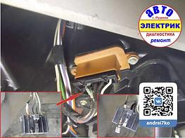 FIAT Punto - реостат печки_result.webp