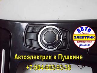 BMW 525D XDRIVE джостик меню.webp