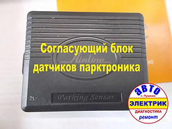 DODGE GRANT CARAVAN Parking blok.webp