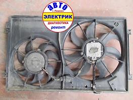 Вентиляторы радиатора-LOGO.webp