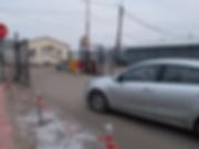 Автоэлектрик в Пушкине - Железнодорожная 82.JPG