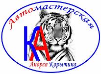 Автоэлектрик Пушкин