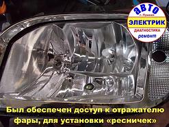 MERCEDES BENZ Sprinter - ремонт фары