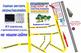 Схема (карта) проезда_result.webp