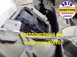 AUDI Q5 СВЕТОДИОДНЫЙ DRL контроллер KOIT