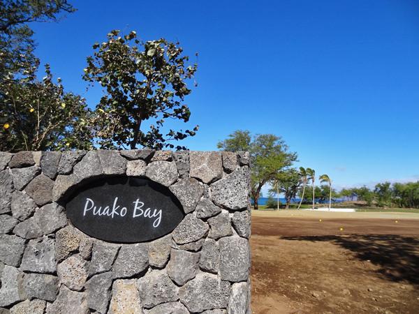Puako Bay Sign.jpg
