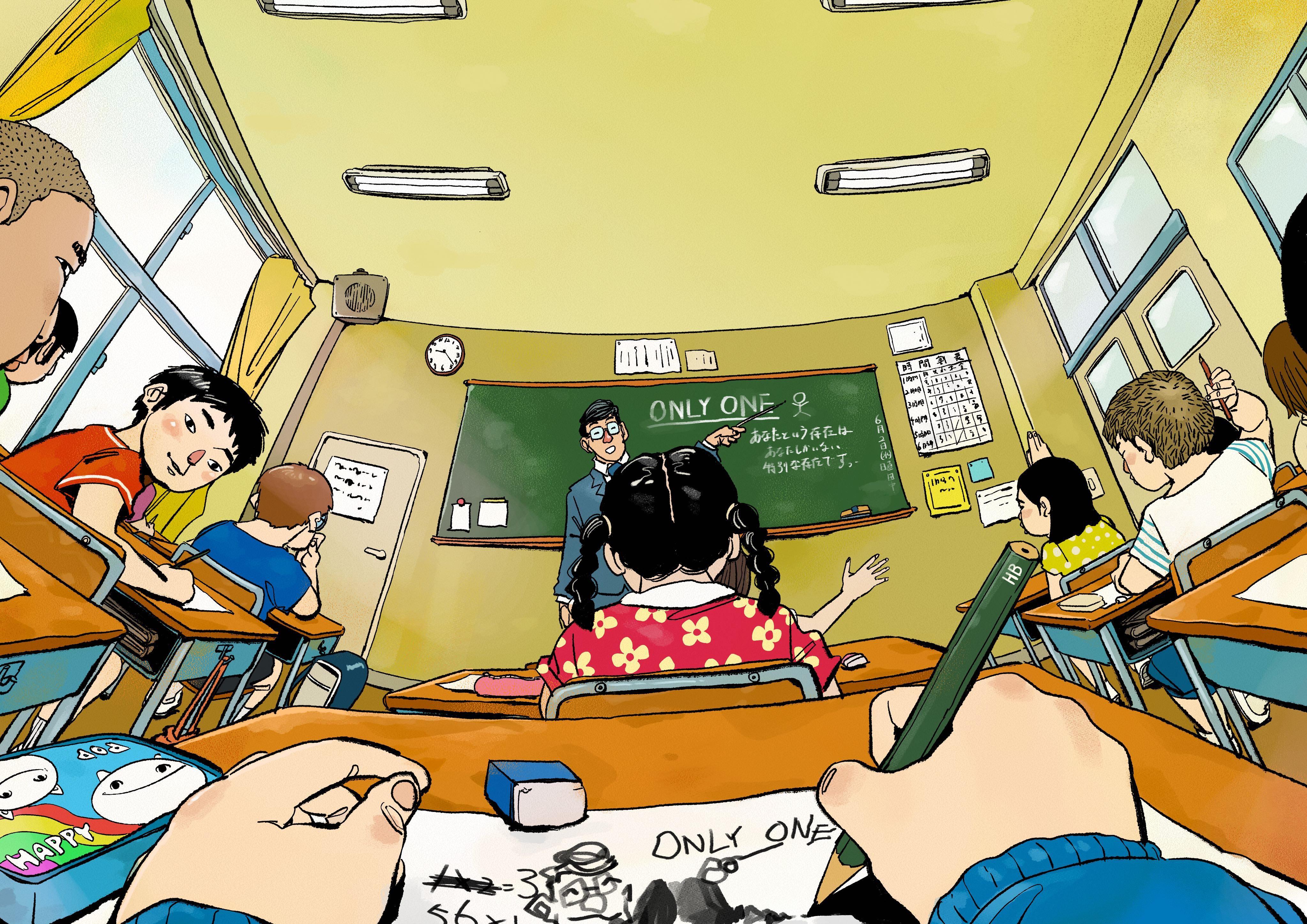教室子供視点