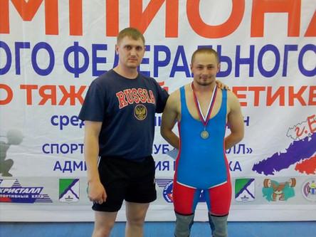 С 07 по 09 июня 2018 года в городе Бердске прошел Чемпионат Сибирского федерального округа по тяжело