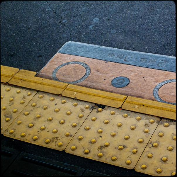 008- yellow stripe.jpg