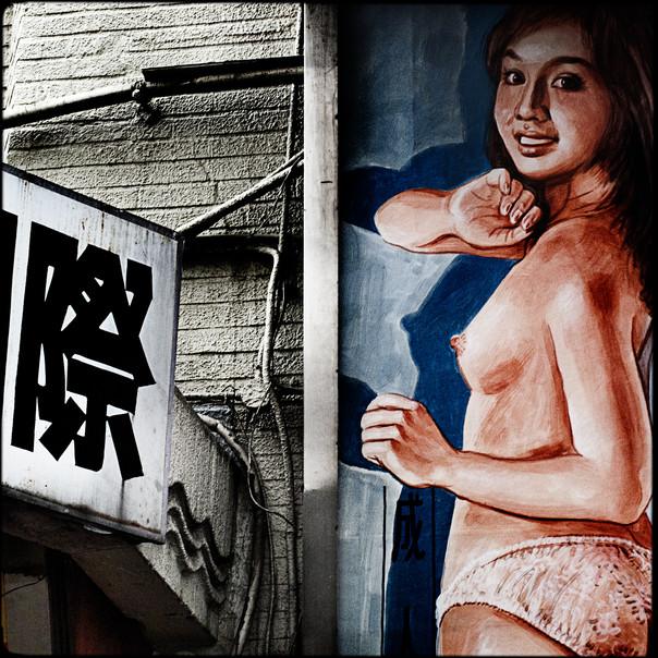 018- poster.jpg