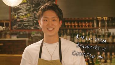 COMATSU大名店 厚切りソーセージとオクラの塩ピザ