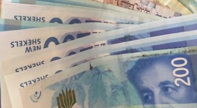 חוק צמצום שימוש במזומן - ריכוז הוראות החוק