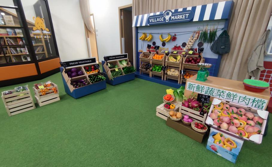 小社區-蔬果店