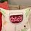Thumbnail: Holiday Pillow
