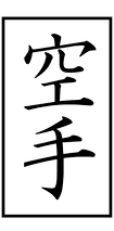 japenese logo.png