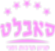 logosub.png