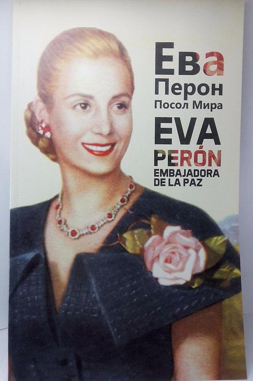 Catalogo Embajadora de La Paz