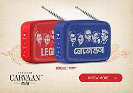 Carvaan mini bengali legends.jpg