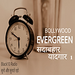 bollywood evergreen 1.png