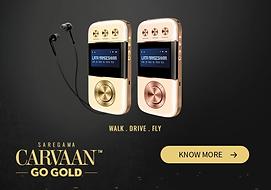 Carvaan-Go-Gold.webp
