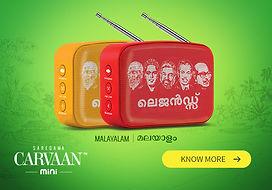 Carvaan mini malayalam.jpg