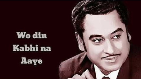 When Kishore Kumar was banned from All India Radio