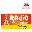 Radio Awaz.jpg