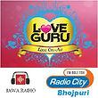 Radio City Bhojpuri.jpg