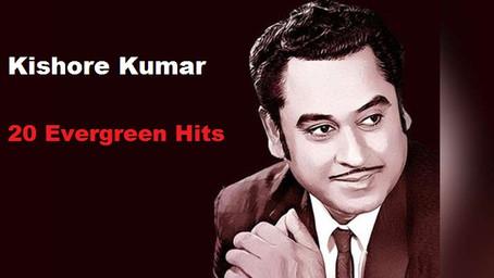 Top 20 Hits of Kishore Kumar